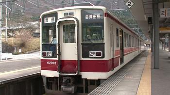 野岩鉄道1-1.jpg